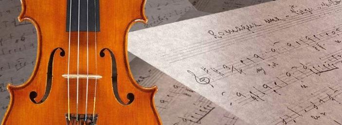 Spartito Romagna Mia Ph. Edizioni Musicali Casadei Sonora