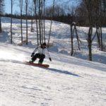 Snowboard sul Monte Caio, Schia
