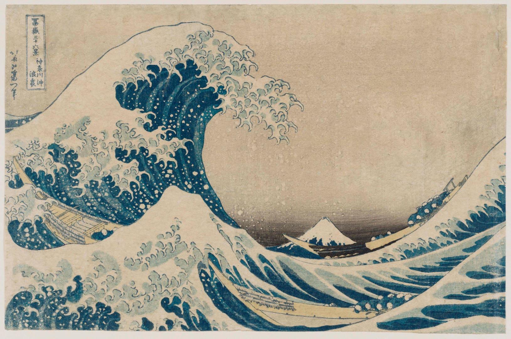 La [grande] onda presso la costa di Kanagawa, dalla serie Trentasei vedute del monte Fuji (1830-1831 circa) Katsushika Hokusai